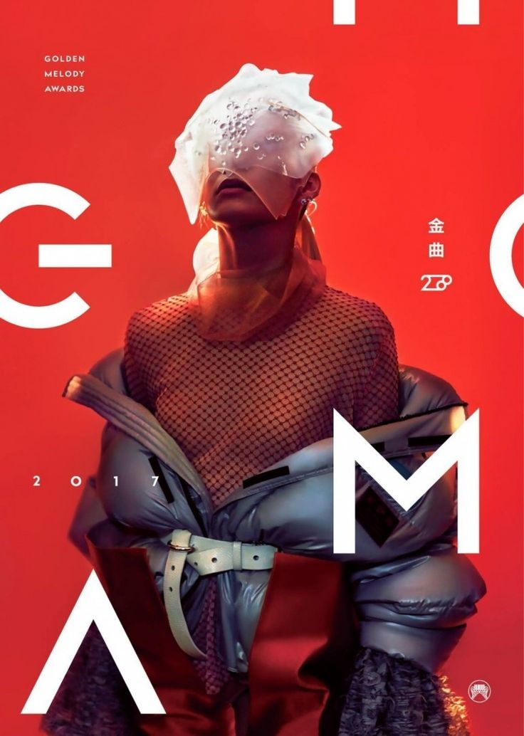 28th Golden Melody Awards & Festival Graphic Design