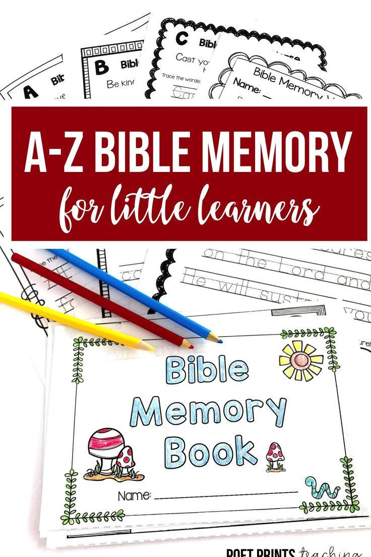 A bible verse for every letter of the alphabet!  Integrate Bible curriculum with your literacy program as students memorize age-appropriate verses and hide God's word in their heart.  Perfect for kindergarten, Sunday school, and children's church!