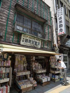 Between newer, nondescript buildings, on a busy street in Tokyo, there's this old bookshop, selling second hand books and manga. Like a remainder of an almost lost era...