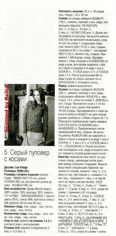 spicami.ru wp-content uploads 2013 09 291.jpg