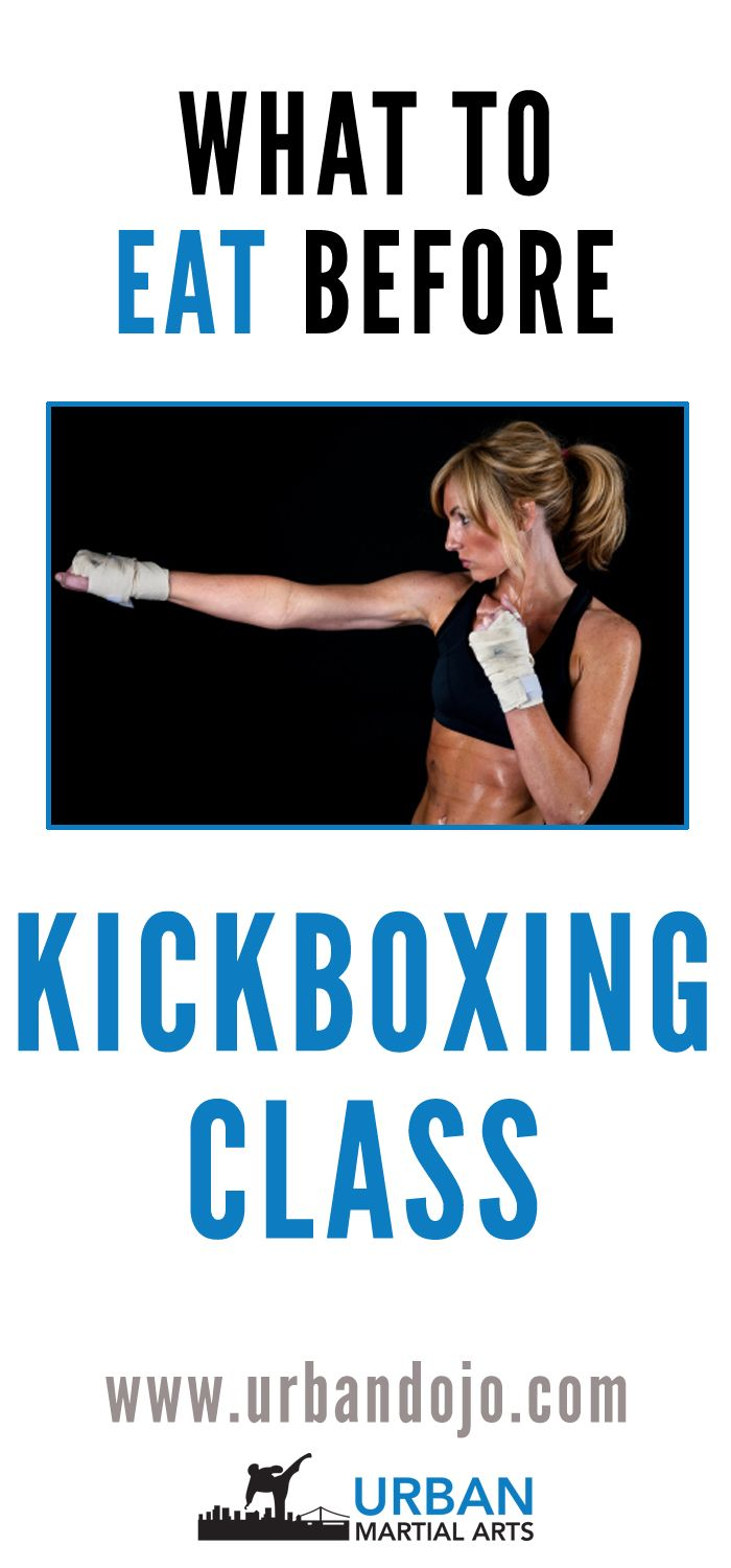 You should never take a kickboxing class on an empty stomach. Find out why not, and get 50 awesome pre-workout snack ideas. Learn about kickboxing classes in Brooklyn: http://urbandojo.com/kick