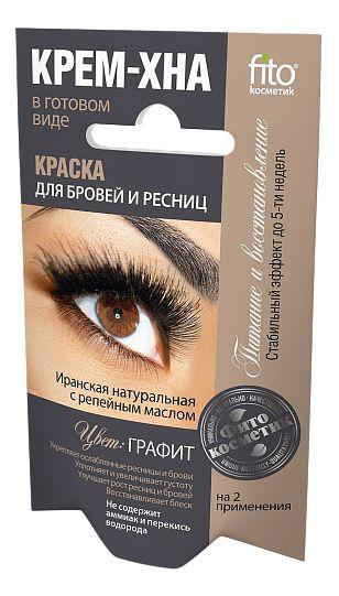 Farbcreme für Augenbrauen und Wimpern Henna Creme, Graphit, FITO Kosmetik