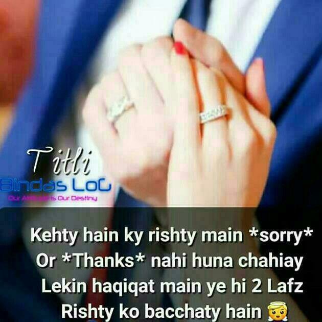 Girly Quotes Romantic Quotes Hindi Quotes Islamic Quotes Qoutes Change Quotes Love Quotes Inspirational Quotes Quiet Quotes