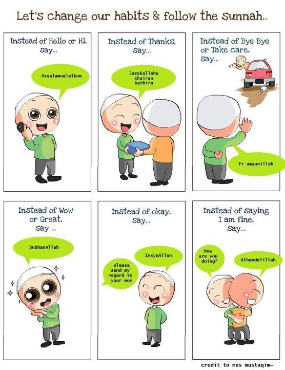 lets practise the Sunnah!