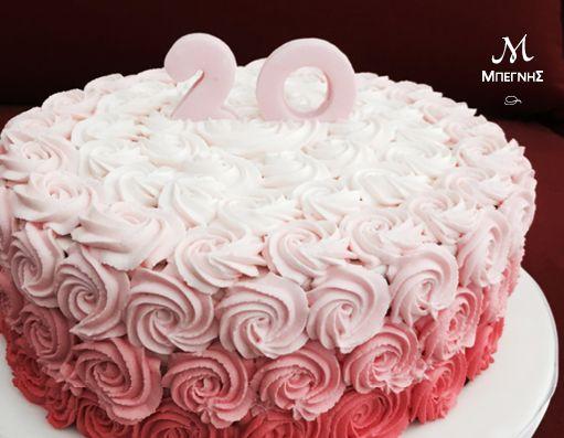 Sweet Birthday ...is the name! Μια τούρτα με εντυπωσιακές λεπτομέρειες, περίτεχνη διακόσμηση και ζεστά χρώματα για να συνοδέψει τις πιο ζεστές ευχές σας! #BegnisCatering #Catering #Patissier #Foodstyling #elegant