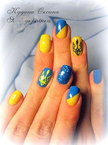 Кудіна Оксана - Я українка! #PutDownYourPhone #Carde