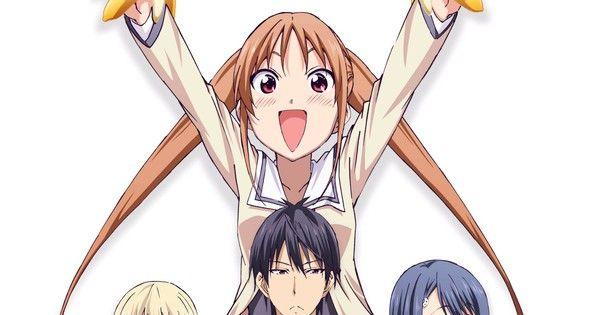 Aho-Girl: Clueless Girl Anime Casts Aoi Yuuki Tomokazu Sugita Sumire Uesaka Yoko Hikasa & Daisuke Namikawa - http://ift.tt/2pK9gNZ