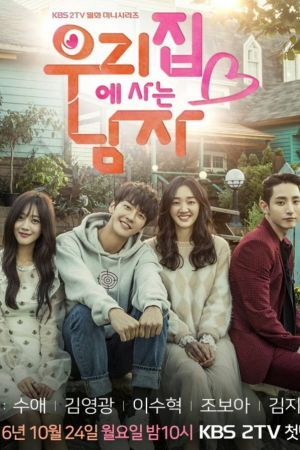 Sweet Stranger and Me (2016) Korean Drama Online http://boxasian.com/drama/sweet-stranger-and-me/