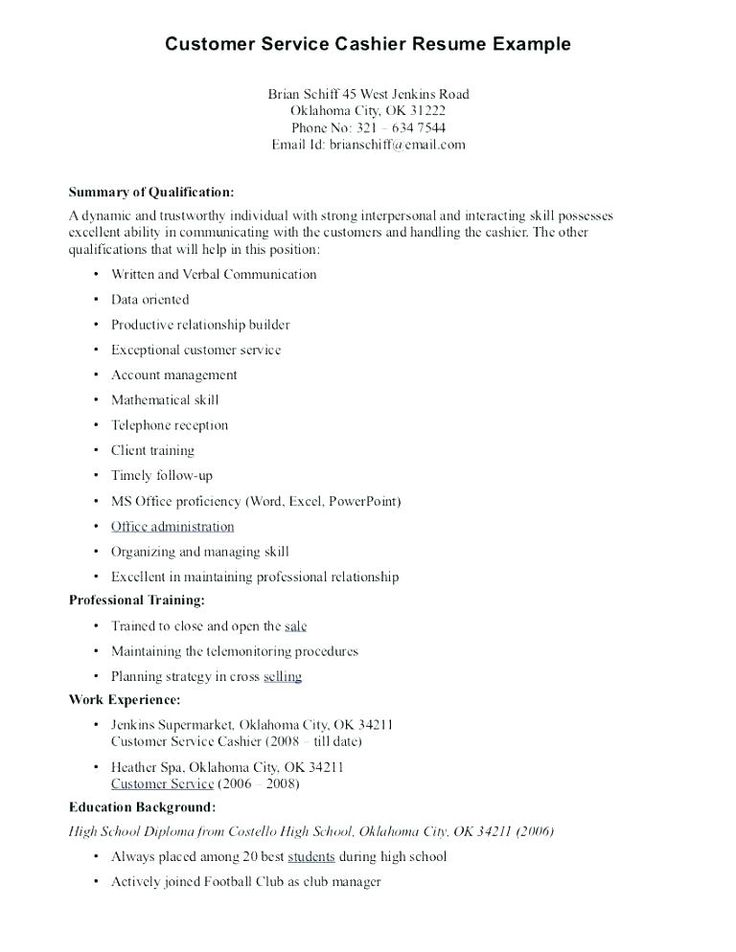 example of cashier resume resume for cashier in retail