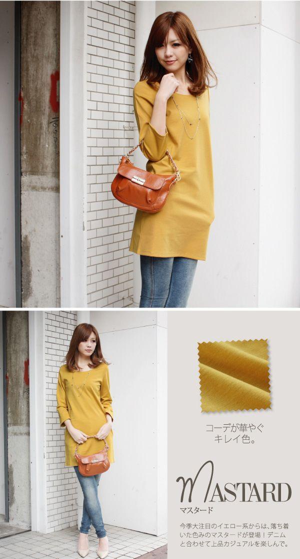 Long Mustard Shirt #fashion #mustard #japan