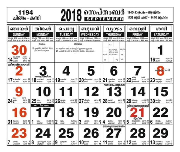 September 2018 Calendar Malayalam With Images November