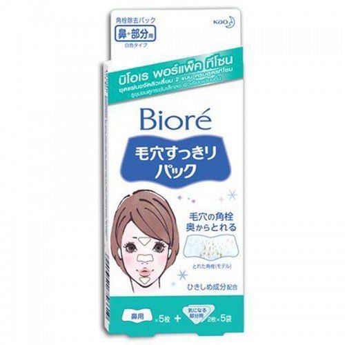 Biore Pore Pack T-Zone Pore Pack T-Zone (10pcs) *** Check out this great product.