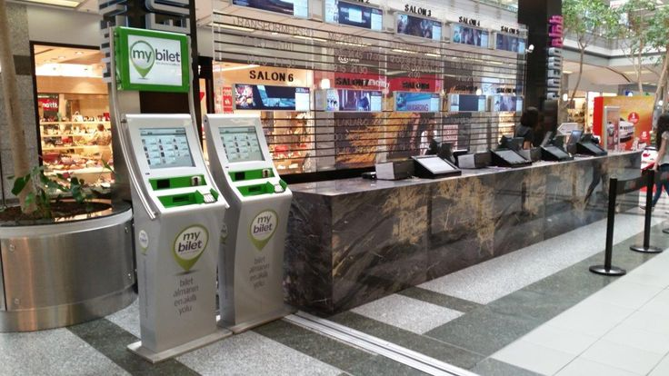 Kiosk Innova's ticketing kiosks at the malls are the easiest way to buy movie tickets