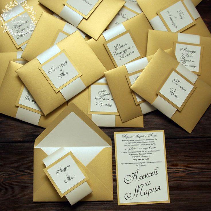"""Приглашение в конверте """"Золотое сияние"""" - золотой, айвори, приглашения на свадьбу, пригласительные, пригласительные открытки,  свадебные приглашения, приглашение на свадьбу, wedding invitation, wedding stationery, gold, ivory, invitation"""