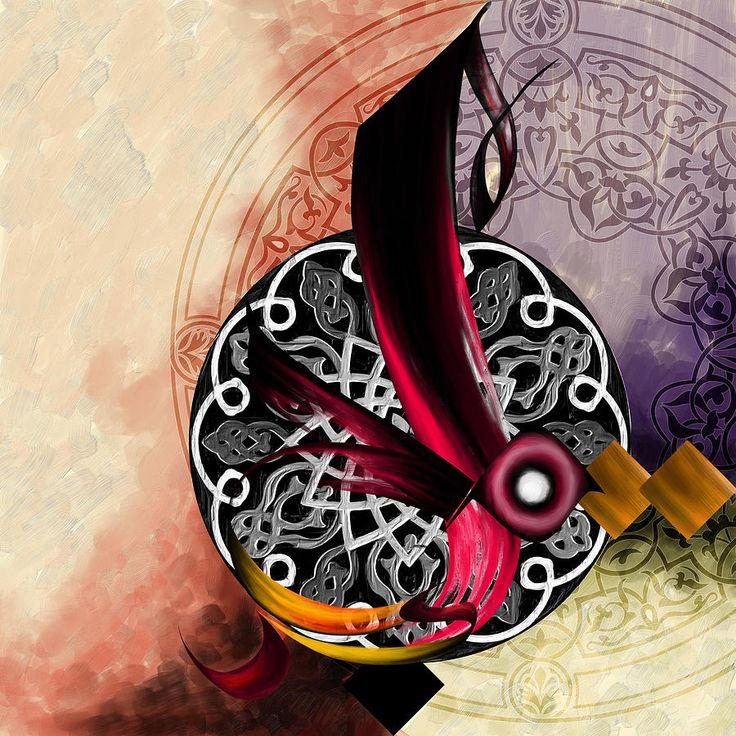 DesertRose,;,Tc Calligraphy 95 Al Majid 1 Painting,;,
