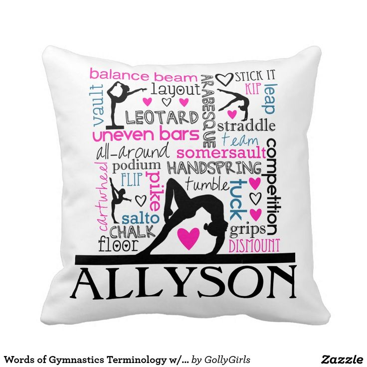 Words of Gymnastics Terminology w/ Monogram Pillows-This gymnastics throw pillow features a white background covered with gymnastics terms in a variety of fonts and colors. There are 4 different gymnast silhouettes and a custom text field to personalize with a name before ordering.