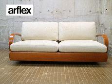 美品 arflex アルフレックス POPPY ポピー 2Pソファ/2人掛けソファ 38万