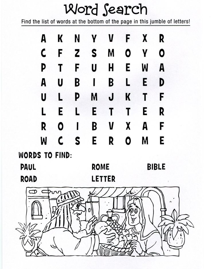 500 Best Images About Sunday School Ideas On Pinterest Old Testament The Bible And Hidden