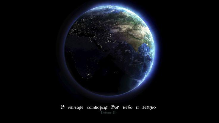 054.Радиопроповедь Я.Н.Пейсти - Что есть человек