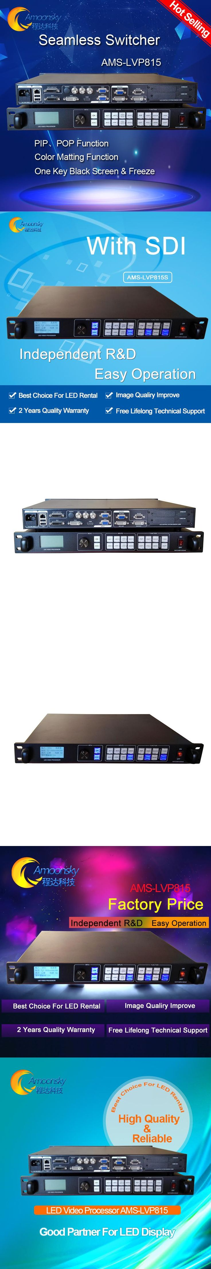 best quality  led video wall controller AMS-LVP815U led video processor for indoor outdoor full color led display