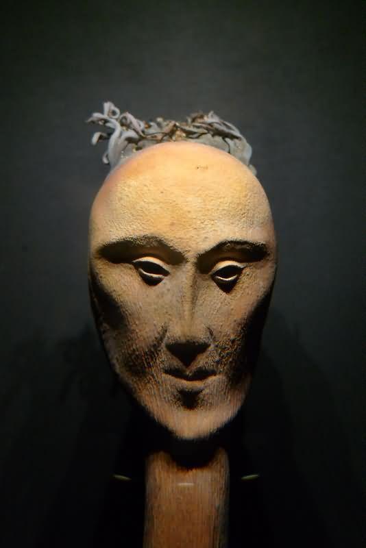 Head by František Skála