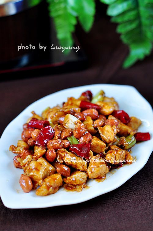 89 best chinese foods recipes images on pinterest chinese food kung pao chicken recipe kung pao chicken recipe is a simply chinese food recipe the secret is the use of seasoning and ingredients such as peppercorn forumfinder Image collections