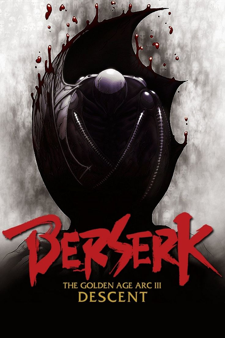Berserk, The golden age III: Descent (2013) - Toshiyuki Kubooka
