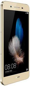 Huawei Enjoy 5S Price in Pakistan