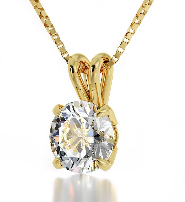 """""""Ayatul Kursi"""", 24k Gold Plated Necklace, Swarovski. Exclusive 24 karat pure gold inscription Swarovski Crystal 24k Gold Plated solitaire frame (13mm x 8mm) Gold Filled Italian Box chain, 18"""" (45cm) - Standard Size for Women Let her faith inspire her through this meaningful necklace Dignified gift idea for young women accompanied by a custom-made magnifying glass inside an artful box"""