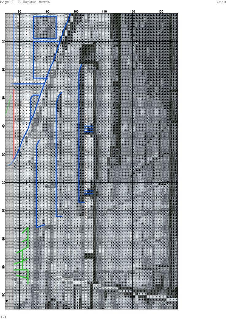 V_Parizhe_Dozhd-002.jpg 2,066×2,924 píxeles