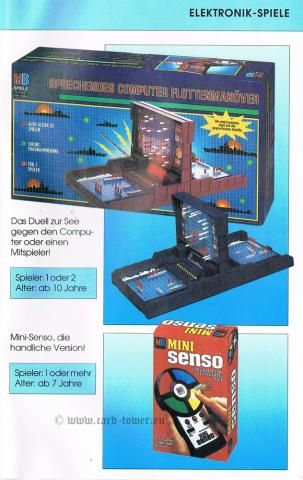 Sprechendes Computer Flottenmanöver, Mini Senso
