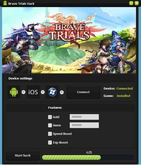 http://www.hackspedia.com/brave-trials-android-ios-hack-cheats-tool/