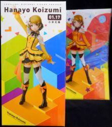 KADOKAWA/アスキーメディアワークス Birthday Figure Project/ラブライブ! 小泉花陽 特典有/Koizumi Hanayo with Bonus File Folder