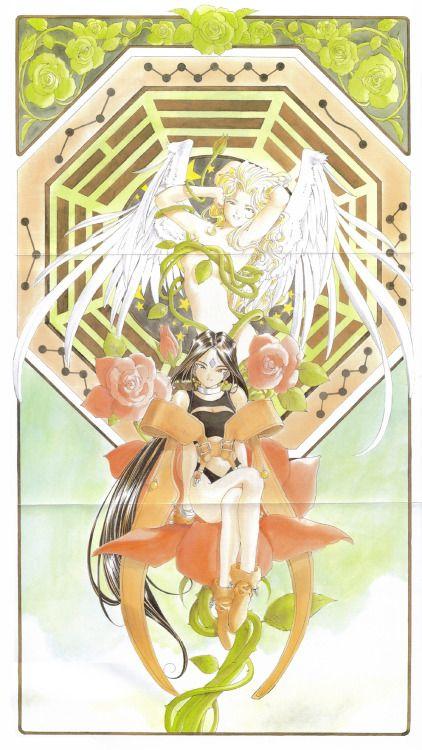 Fujishima Kousuke – Ah! My Goddess