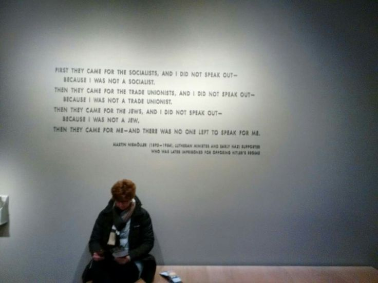 My visit to the holocaust museum