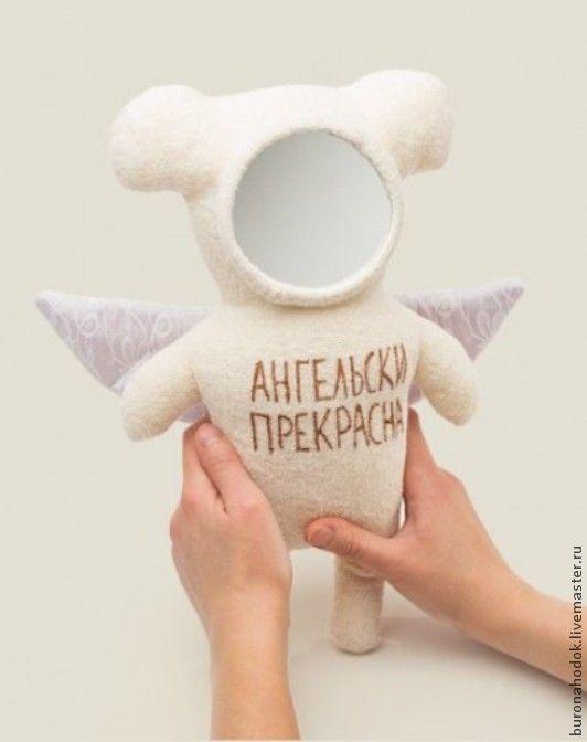 Зеркало Ангельски прекрасна - подарок, подарок девушке, подарок женщине, подарок 8 марта