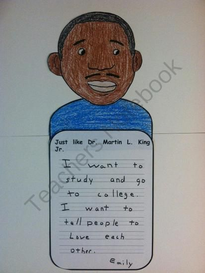 Martin L. King Jr. Writing Craft from Melissas Corner on TeachersNotebook.com -  (5 pages)  - Writing Craft