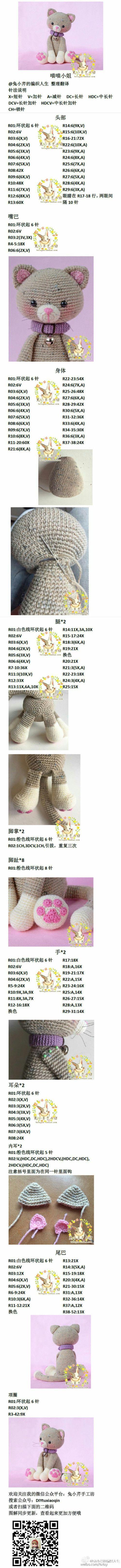 Mejores 268 imágenes de crochet en Pinterest | Llaveros, Muñecos de ...