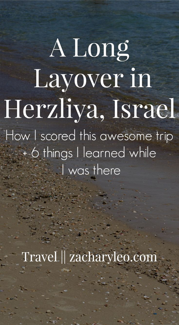 cover letter flight attendant%0A A Lone Layover in Herzliya  Israel  How I scored this awesome trip        Flight  AttendantIsraelLeo