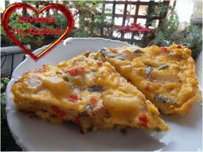 ΣΥΝΤΑΓΕΣ ΤΗΣ ΚΑΡΔΙΑΣ: Φριτάτα με πιπεριές και μανιτάρια