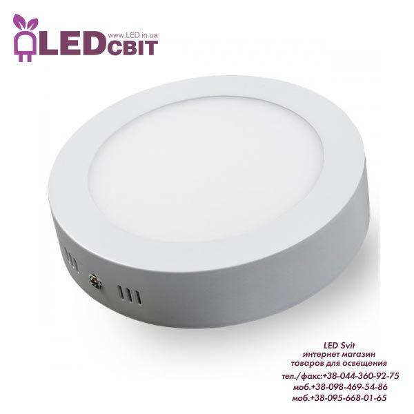 Светильник накладной Ledmax SN18WWR http://led.in.ua/market/svetilniki-led/svetilniki-led-nakladnie/ledmax-sn18wwr-detail.html   Светодиодный накладной светильник ledmax серии SN имеет современный дизайн и выполнен из высококачественных материалов. В качестве источника света используются энергоэффективные диоды нового поколения SMD 2835 управляемые высококачественным драйвером, что гарантирует пользователю безопасную и длительную эксплуатацию. Может быть использован в качестве основного и…