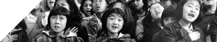 OurStory : Activities : Life in a WWII Japanese-American Internment Camp. Lesson Plan and Activities for Baseball Saved Us by Museum of American History!