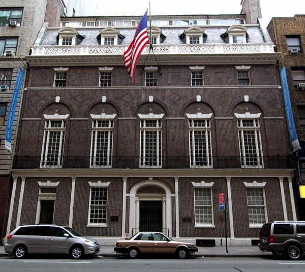 38 best college university of new york images on pinterest nyc american academy of dramatic arts acceptance rate address 120 madison ave new york ny 10016 phone hours tuesday hours pm see all founded 1884 fandeluxe Gallery