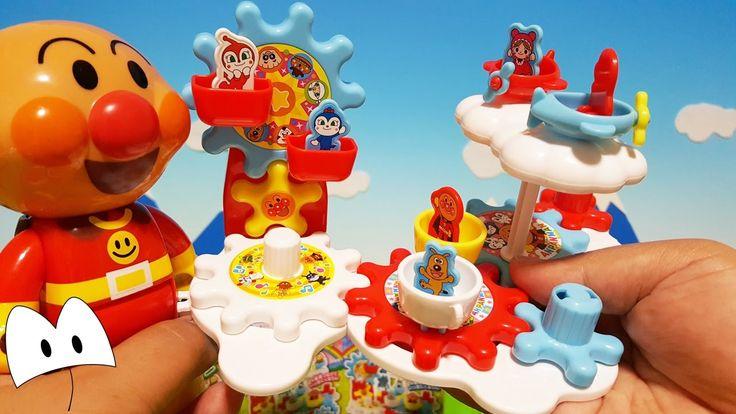 アンパンマン アニメ&おもちゃ くるりんランド 遊園地の乗り物 飛行機で遊ぼう!メロンパンナちゃんあかちゃんマンもいるよ!Miniature Toys