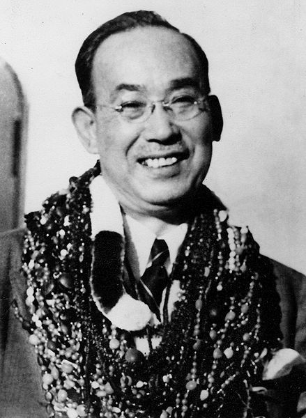 At the time of Usui's death on March 9, 1926, it is said he had taught several teachers, the most significant of those that we are aware of in the west was Chujiro Hayashi.