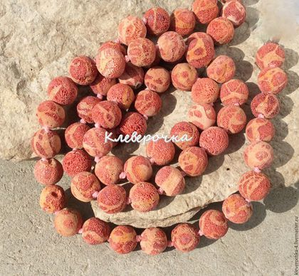 Для украшений ручной работы. Ярмарка Мастеров - ручная работа. Купить Коралл губчатый 10 мм шар бусины для украшений. Handmade.