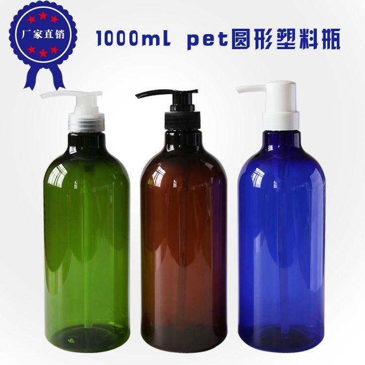 10pcs 1000ml PET container manufacturers 35.3oz Large Size plastic bottle pump,large plastic bottle #Affiliate