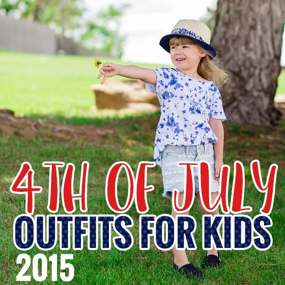 july 4th 2015 business holiday
