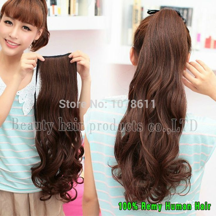 26 best hair extension clip ins images on pinterest hair discount long wavy curly ponytail hair wig synthetic hair extension pony tail womens drawstring ponytail hair many colors from china pmusecretfo Gallery