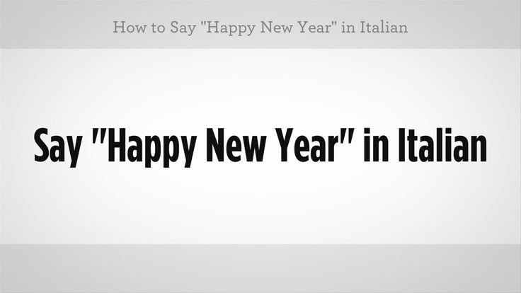 "How to Say ""Happy New Year"" in Italian 